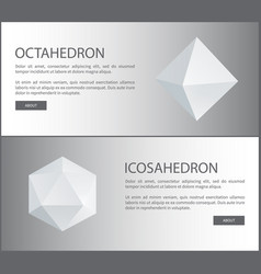 Octahedron and icosahedron three-dimensional shape vector