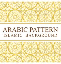 light gold luxury arabic islamic seamless pattern vector image vector image
