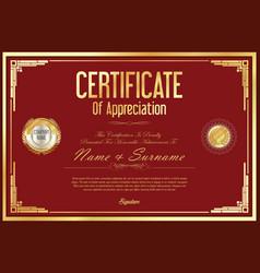 Certificate retro design template 18 vector