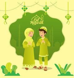 Eid mubarak greeting card cartoon muslim kids vector