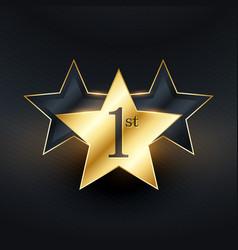 Winner 1st star label design vector