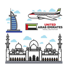 Arab emirates uae travel landmarks and tourism vector