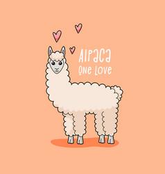 A llama a day keeps the doctor away vector