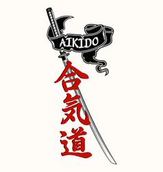 aikido katana ribbon vector image