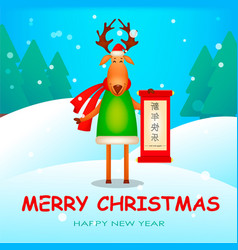 funny deer wearing santa claus hat and red scarf vector image