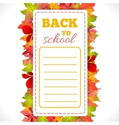 School Schedule with leaves vector image
