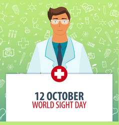 12 october world sight day medical holiday vector
