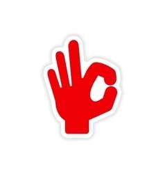 Icon sticker realistic design on paper hand vector