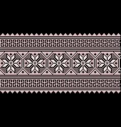 ukrainian folk seamless vector image