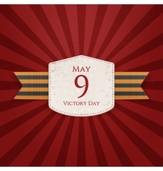 Victory Day May 9 paper Emblem vector