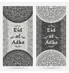 Eid al adha concept design for greeting card vector
