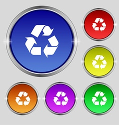 Processing icon sign round symbol on bright vector