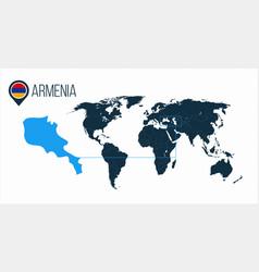 Armenia location on world map vector