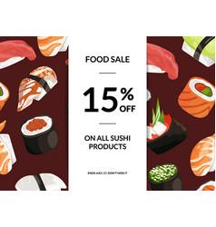 cartoon sushi sale vector image