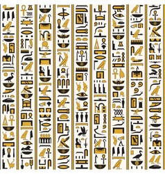 Egyptian hieroglyphs yellow black color seamless vector