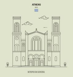 Metropolitan cathedral athens greece vector