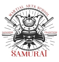 Samurai Martial Arts Print vector
