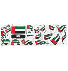 Set national flag united arab vector