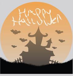 happy hallowen vector image