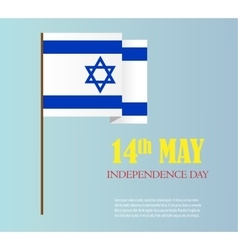 Israel Flag INDEPENDENCE DAY vector image