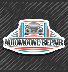logo for automotive repair vector image