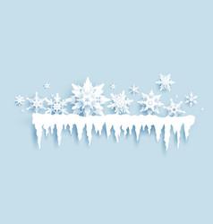 nature seasonal decor vector image