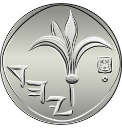 Obverse Israeli silver money one shekel coin vector image
