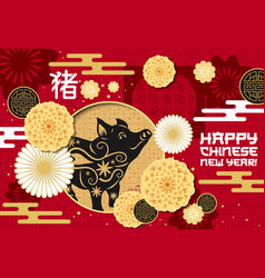 chinese new year zodiac pig animal greeting card vector image