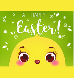Happy easter card cute chicken face cartoon vector