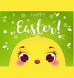 happy easter card cute chicken face cartoon vector image