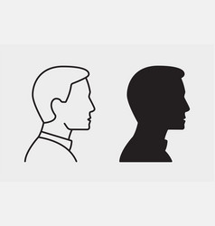 Man head silhouette icon on white background vector