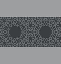 seamless pattern in authentic arabian style vector image