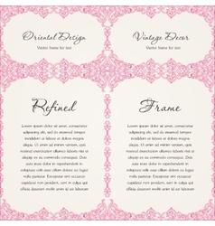 Background invitation vintage label floral frame vector image