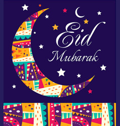 Eid mubarak beautiful greeting card vector