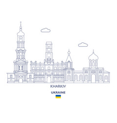 Kharkiv city skyline vector