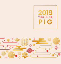 2019 year of the pig zodiac year of chinaasian vector