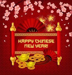 chinese new year festive scroll with gold and fan vector image