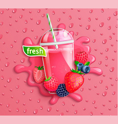 Fresh berry blend juice with slice berries vector