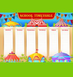 school timetable weekly planner circus funfair vector image