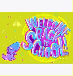 welcome back to school cartoon banner vector image