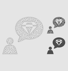 diamond thinking person mesh 2d model and vector image