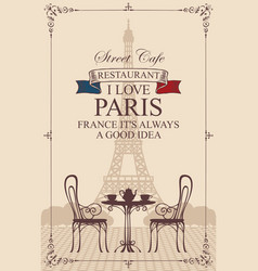 Parisian street cafe with view of the eiffel tower vector