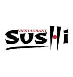 sushi restaurant logo white background vector image