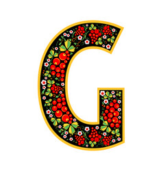letter g in the russian style the style of vector image vector image