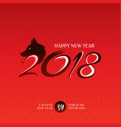 Chinese new year greeting card 2018 year vector image chinese new year greeting card 2018 year vector image m4hsunfo