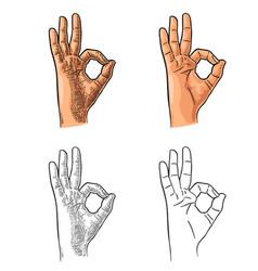 Hand showing symbol okay black vintage vector