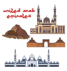 Historic architecture of United Arab Emirates vector image