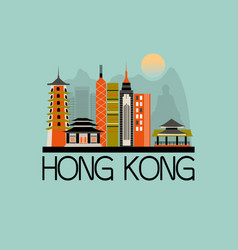 Hong kong travel background vector