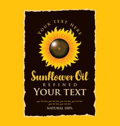 Label for sunflower oil vector