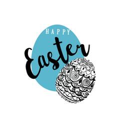 easter eggs banner postcard inscription happy vector image